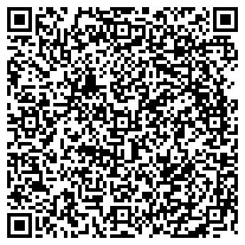 QR-код с контактной информацией организации ДВЕРНОЙ ПРЕСТИЖ