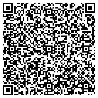 QR-код с контактной информацией организации ЛЕЙБИН, ИП