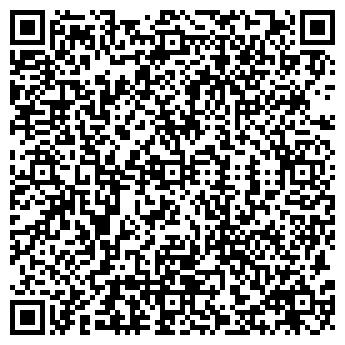 QR-код с контактной информацией организации АРТ-ЭЛСИ