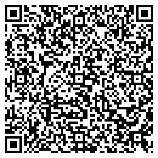 QR-код с контактной информацией организации ОКНА. ДВЕРИ