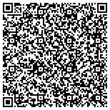 QR-код с контактной информацией организации ОСОБНЯК, ООО