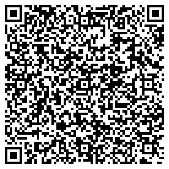 QR-код с контактной информацией организации ПЕТСТАЛЬДВЕРЬ, ООО