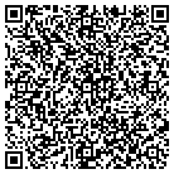 QR-код с контактной информацией организации РОБЛЕДА, ООО