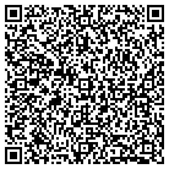 QR-код с контактной информацией организации СТАР-Т, ООО