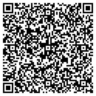 QR-код с контактной информацией организации АСЕМ ТАС Н ЗАО