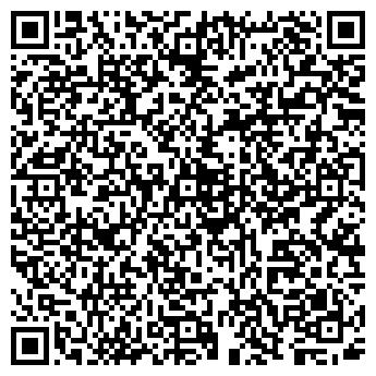 QR-код с контактной информацией организации ФИРМА СТП