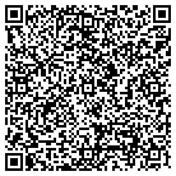 QR-код с контактной информацией организации BOSCO D'ORO