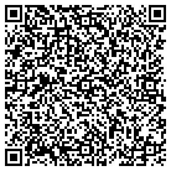 QR-код с контактной информацией организации ЭКСТРА-КРЕДИТ