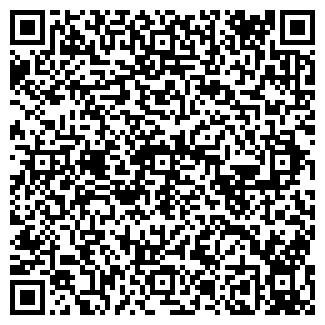 QR-код с контактной информацией организации ЗАО СТЭК