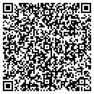QR-код с контактной информацией организации АВТО ЛАЙН