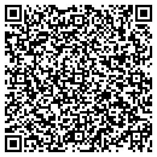 QR-код с контактной информацией организации АСЕМ-АЙ ТОО