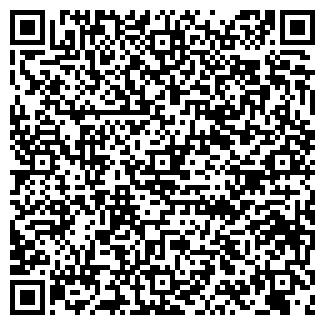 QR-код с контактной информацией организации АВТОДОКА