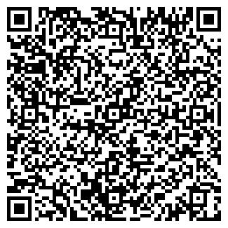 QR-код с контактной информацией организации АВТОЛЭНД