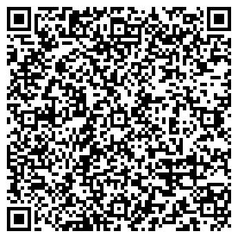 QR-код с контактной информацией организации АРСЕНАЛ МОТОРС, ООО