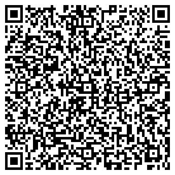 QR-код с контактной информацией организации БАЛТ-ТЕХ