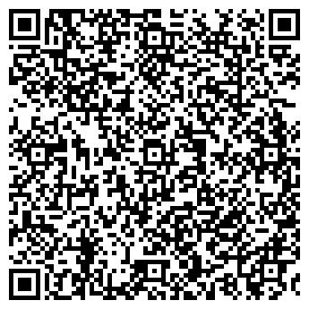 QR-код с контактной информацией организации БОЛЬШЕГРУЗ, ООО