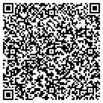 QR-код с контактной информацией организации ГОРЧАКОВ, ЧП