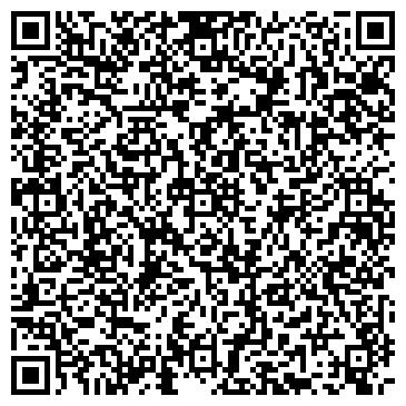 QR-код с контактной информацией организации АССОЦИАЦИЯ ДЕЛОВЫХ ЖЕНЩИН КАЗАХСТАНА