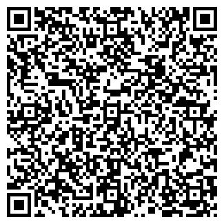 QR-код с контактной информацией организации ЛАДОСТАЛЬ