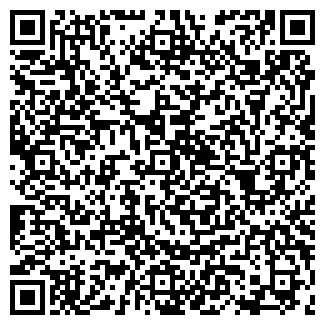 QR-код с контактной информацией организации ПЕТРОЛАЙН
