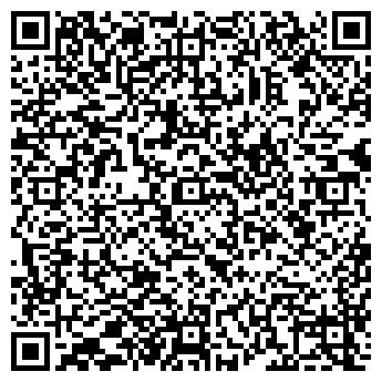 QR-код с контактной информацией организации ПРОГРЕСС-93, ООО