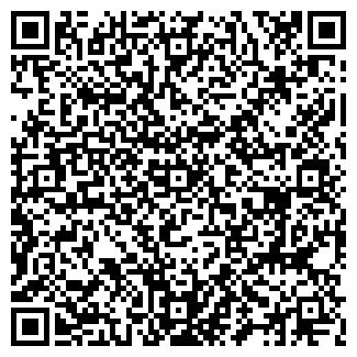QR-код с контактной информацией организации РОНСТОК