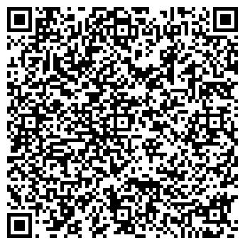 QR-код с контактной информацией организации СОВРЕМЕННЫЙ ДИЗАЙН