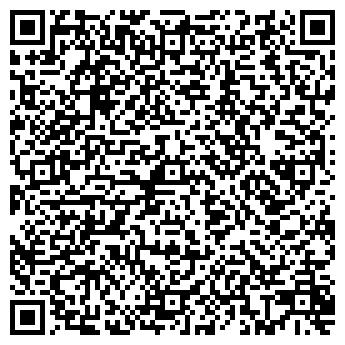 QR-код с контактной информацией организации ТД-АВТО