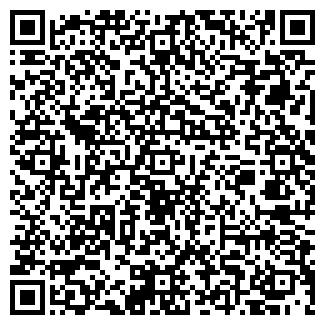 QR-код с контактной информацией организации ТОКАЙ