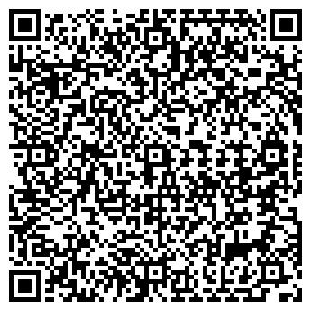 QR-код с контактной информацией организации ФИАТ-АВТОМИР