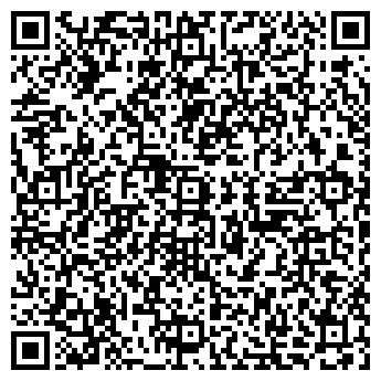 QR-код с контактной информацией организации ЛАНДО, ООО