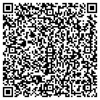 QR-код с контактной информацией организации АЛЬЯНС ГРУППА