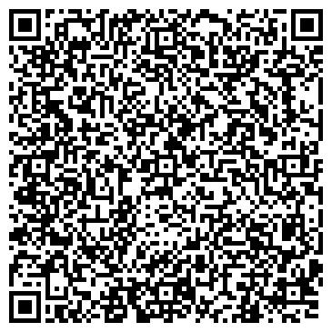 QR-код с контактной информацией организации АТАКЕНТ-ЭКСПО МЕЖДУНАРОДНАЯ ВЫСТАВОЧНАЯ КОМПАНИЯ