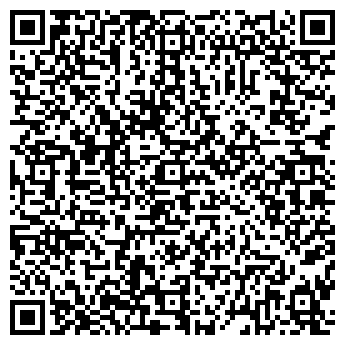 QR-код с контактной информацией организации РЕГИОН-СНАБ, ООО