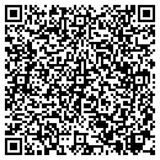 QR-код с контактной информацией организации РЕДА