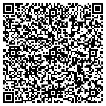 QR-код с контактной информацией организации РОЛЛЕР-СПБ, ООО