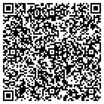 QR-код с контактной информацией организации РЕМХАУС