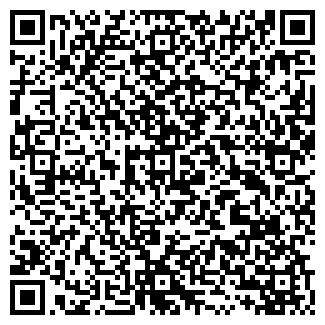 QR-код с контактной информацией организации QUALITY