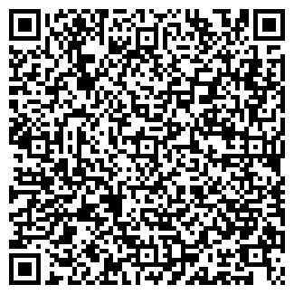 QR-код с контактной информацией организации РЕМПРИНТ, ООО