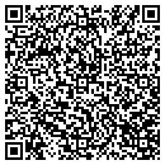 QR-код с контактной информацией организации ООО АЛЬТЕР ЭГО