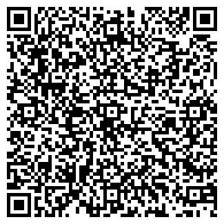 QR-код с контактной информацией организации ФИБРА