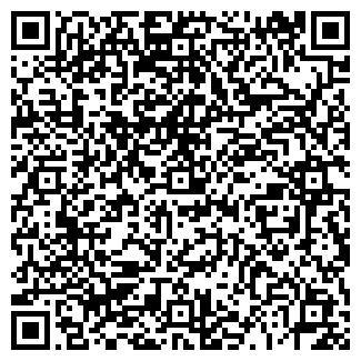 QR-код с контактной информацией организации БАМБУК ТОО