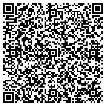 QR-код с контактной информацией организации ФАРВАТЕР, ООО
