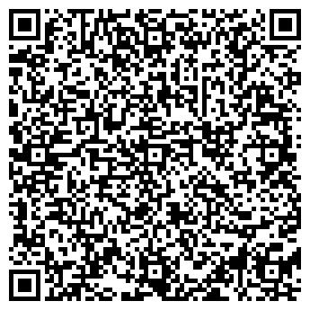 QR-код с контактной информацией организации ЭНЕРГОМАШ ЮК ЛИМИТЕД