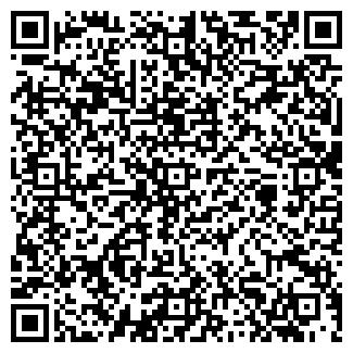 QR-код с контактной информацией организации ЭКЛИН