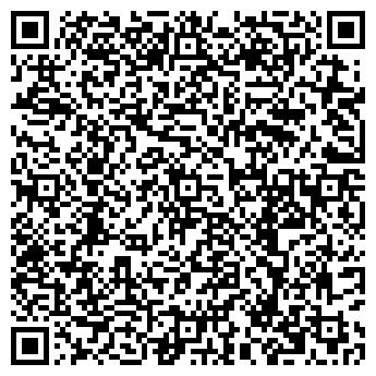 QR-код с контактной информацией организации ЛИТКОМ АРМАЛИТ, ООО