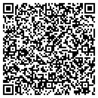 QR-код с контактной информацией организации МОДОС, ООО