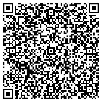 """QR-код с контактной информацией организации ЗАО """"Герб"""""""