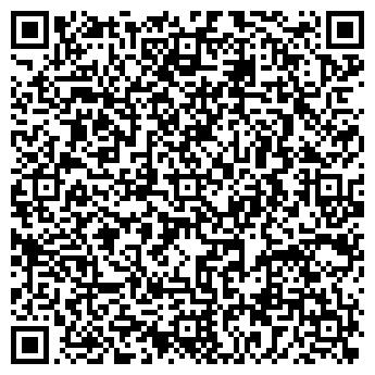QR-код с контактной информацией организации «Висмут»