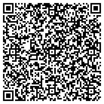 QR-код с контактной информацией организации БАСФ ПРЕДСТАВИТЕЛЬСТВО В КАЗАХСТАНЕ